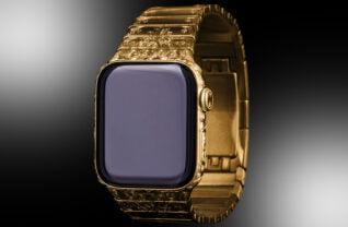 Gold-Apple-Watch-SERIES-5-e1596803692957