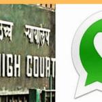 WhatsApp a declarat că nu îi va obliga pe utilizatori să opteze pentru o nouă politică de confidențialitate